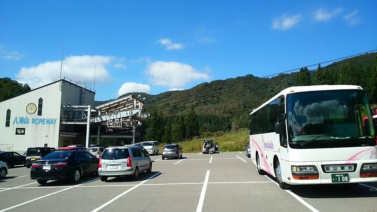 新潟県 八海山