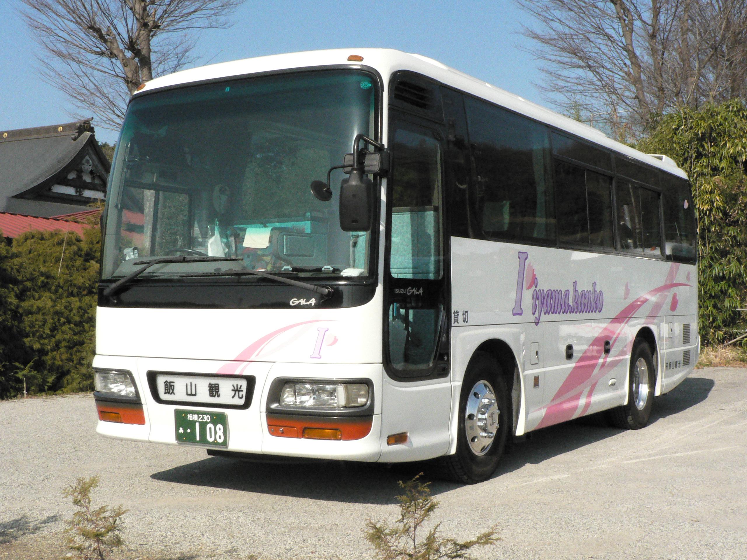 飯山 観光 - 108号車・表紙・中型バス