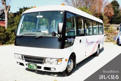 飯山 観光 - 105号車 三菱ローザ