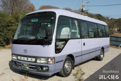 飯山 観光 バスのご紹介- 106号車