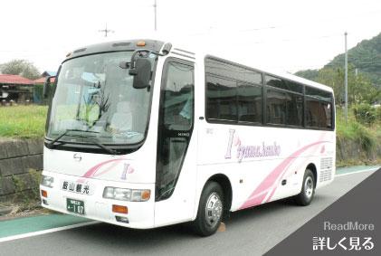 飯山 観光 バスのご紹介- 107号車