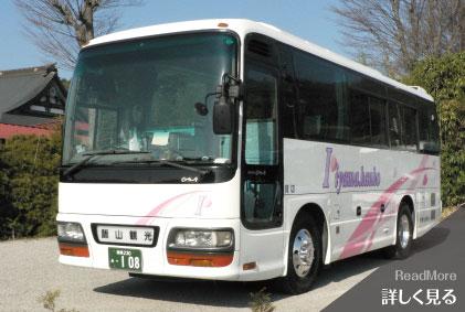 飯山 観光 バスのご紹介- 108号車