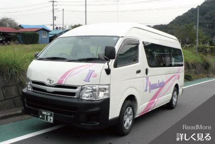 飯山 観光 バスのご紹介- 109号車